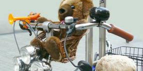 Ik hou van fietsen